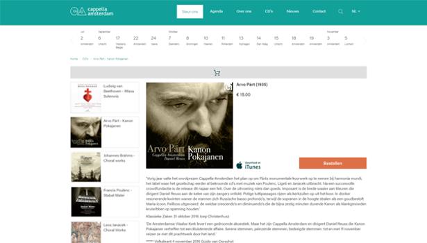 Cappella Amsterdam webshop
